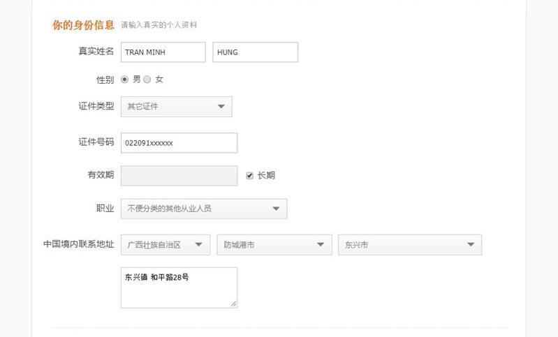thông tin cá nhân đăng ký